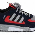 adidas zx 850